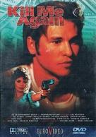 Kill Me Again - German DVD movie cover (xs thumbnail)