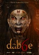 Dabbe (Dab6e) - German Movie Poster (xs thumbnail)
