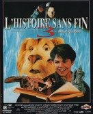 The NeverEnding Story III - French Movie Poster (xs thumbnail)