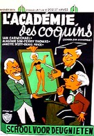 School for Scoundrels - Belgian Movie Poster (xs thumbnail)