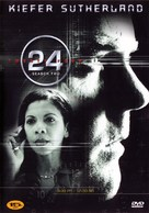 """24"" - South Korean DVD movie cover (xs thumbnail)"