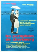 Les parapluies de Cherbourg - French Movie Poster (xs thumbnail)