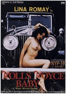 Rolls-Royce Baby - German Movie Poster (xs thumbnail)