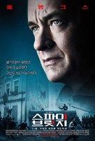 Bridge of Spies - South Korean Movie Poster (xs thumbnail)