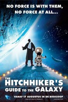 The Hitchhiker's Guide to the Galaxy - Belgian Movie Poster (xs thumbnail)