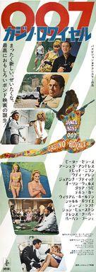 Casino Royale - Japanese Movie Poster (xs thumbnail)