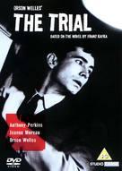 Le procès - British DVD movie cover (xs thumbnail)