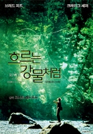 A River Runs Through It - South Korean Movie Poster (xs thumbnail)