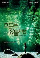 A River Runs Through It - South Korean Movie Poster (xs thumbnail)