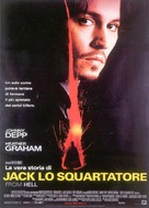 From Hell - Italian Movie Poster (xs thumbnail)