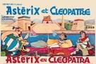 Astérix et Cléopâtre - Belgian Movie Poster (xs thumbnail)