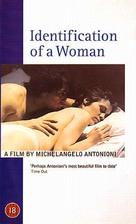 Identificazione di una donna - British DVD cover (xs thumbnail)