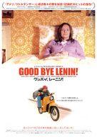 Good Bye Lenin! - Japanese Movie Poster (xs thumbnail)