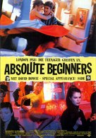 Absolute Beginners - German Movie Poster (xs thumbnail)