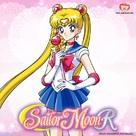 """""""Bishôjo senshi Sêrâ Mûn"""" - Blu-Ray cover (xs thumbnail)"""