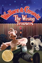 The Wrong Trousers - DVD movie cover (xs thumbnail)