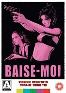 Baise-moi - British DVD movie cover (xs thumbnail)