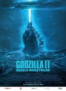 Godzilla: King of the Monsters - Romanian Movie Poster (xs thumbnail)