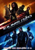 G.I. Joe: The Rise of Cobra - Lithuanian Movie Poster (xs thumbnail)