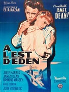 East of Eden - French Movie Poster (xs thumbnail)