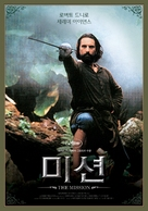 The Mission - South Korean Movie Poster (xs thumbnail)