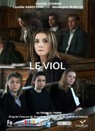 Le viol - French Movie Poster (xs thumbnail)