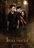The Twilight Saga: New Moon - Spanish Movie Poster (xs thumbnail)