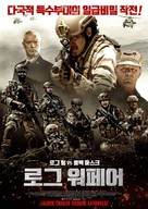 Rogue Warfare - South Korean Movie Poster (xs thumbnail)