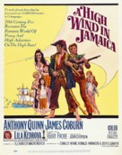 A High Wind in Jamaica - Movie Poster (xs thumbnail)