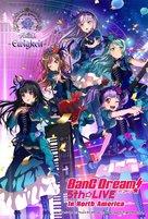 """""""BanG Dream!"""" - Movie Poster (xs thumbnail)"""