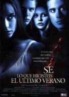 I Know What You Did Last Summer - Spanish Movie Poster (xs thumbnail)