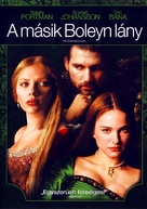 The Other Boleyn Girl - Hungarian Movie Cover (xs thumbnail)