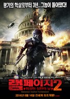 Rampage: Capital Punishment - South Korean Movie Poster (xs thumbnail)