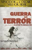 The Hurt Locker - Brazilian Movie Poster (xs thumbnail)
