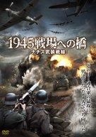 Die Brücke - Japanese DVD cover (xs thumbnail)