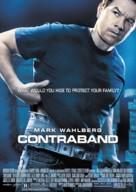 Contraband - Movie Poster (xs thumbnail)