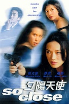 Xi yang tian shi - Hong Kong Movie Poster (xs thumbnail)