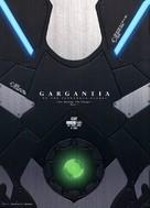"""Suisei no Gargantia"" - Japanese Movie Cover (xs thumbnail)"
