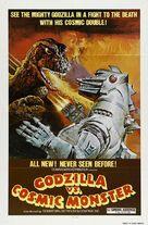 Gojira tai Mekagojira - Movie Poster (xs thumbnail)