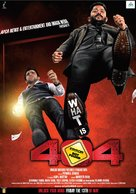 404 - Indian Movie Poster (xs thumbnail)