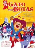 Nagagutsu o haita neko - Spanish DVD cover (xs thumbnail)