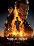 Terminator Genisys - Slovenian Movie Poster (xs thumbnail)