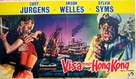 Ferry to Hong Kong - Belgian Movie Poster (xs thumbnail)