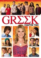 """Greek"" - DVD movie cover (xs thumbnail)"