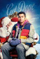 A Very Harold & Kumar Christmas - Movie Poster (xs thumbnail)