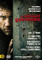 Children of Men - Hungarian Movie Cover (xs thumbnail)