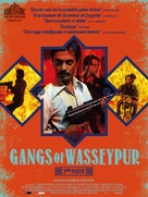 Gangs of Wasseypur II - French Movie Poster (xs thumbnail)