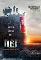 Kursk - Swiss Movie Poster (xs thumbnail)