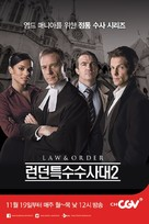 """Law & Order: Special Victims Unit"" - South Korean Movie Poster (xs thumbnail)"