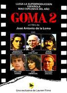 Goma-2 - Spanish Movie Cover (xs thumbnail)